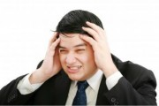 Headache Bad Credit